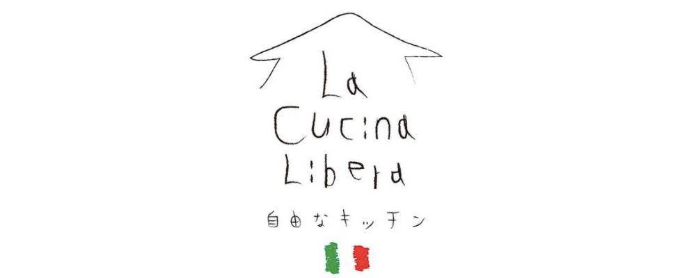 LA CUCINA LIBERA|通販サイト